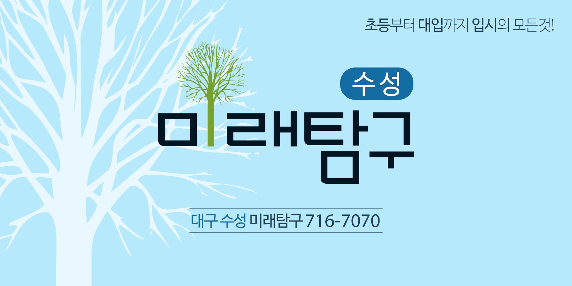 Main banner 01